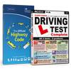 Driving Test Complete & Highway Code Image